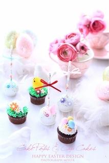cakepopsmiyo (534x800).jpg