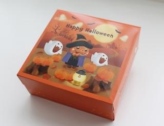 halloween_box.jpg