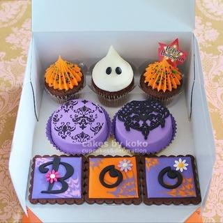 halloween_inside.jpg